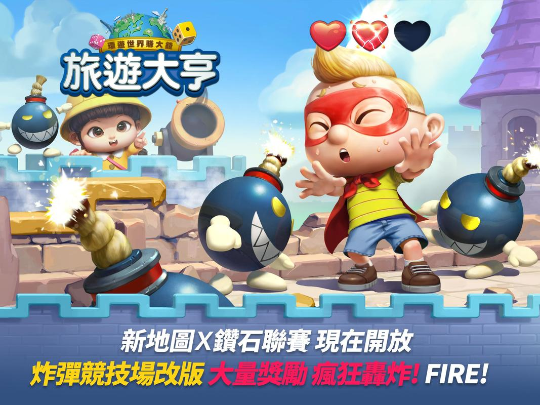 Line 旅遊大亨for Android Apk Download