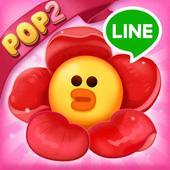 ikon LINE POP2
