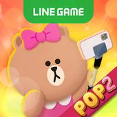 LINE POP2 ícone