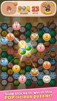 LINE POP2 imagem de tela 2