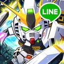 LINE: ガンダム ウォーズ APK