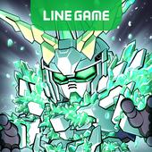 LINE: Gundam Wars! Newtype battle! All the MSes! icon