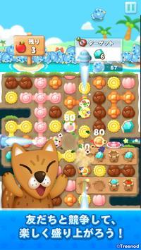 LINE ポコパンタウン-うさぎのポコタと癒し系まちづくり!爽快ワンタップパズルゲーム スクリーンショット 5