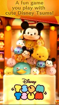LINE: Disney Tsum Tsum ポスター