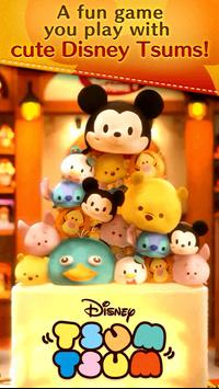 LINE: Disney Tsum Tsum スクリーンショット 1
