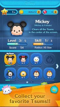 LINE: Disney Tsum Tsum スクリーンショット 3