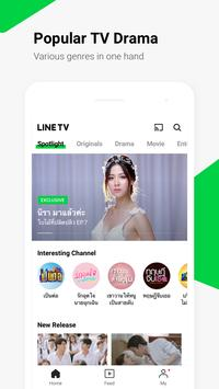 LINE TV poster