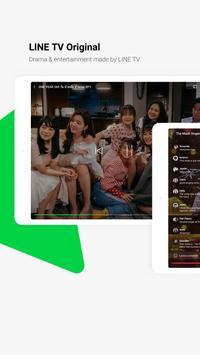 LINE TV captura de pantalla 13