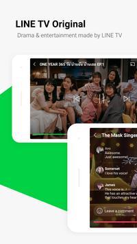 LINE TV captura de pantalla 1
