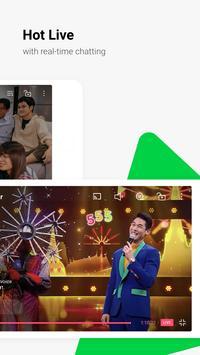 LINE TV captura de pantalla 2