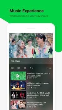 LINE TV captura de pantalla 4