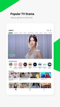 LINE TV captura de pantalla 6