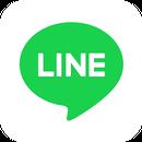 LINE Lite - 無料通話・メールアプリ APK