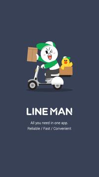 LINE MAN poster