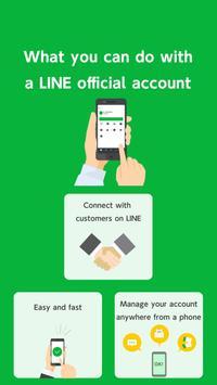 LINE Official Account screenshot 1
