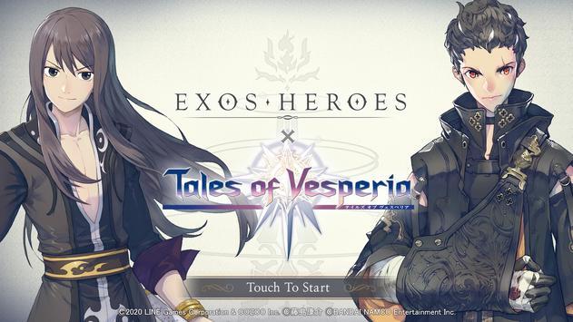 Exos Heroes poster