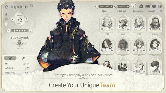 Exos Heroes screenshot 13