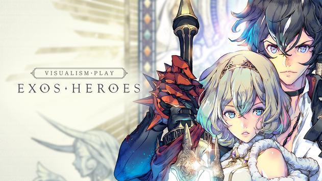 Exos Heroes screenshot 16