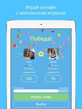 Нидерландский язык с LinGo Play скриншот 13