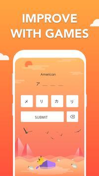 LingoDeer Plus: Fun Spanish or French Exercises скриншот 1