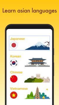 Изучайте английский китайский и японский постер