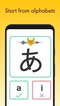 Learn Korean, Japanese, Chinese, Spanish, French + screenshot 2