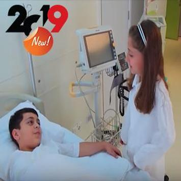 الممرضة (بدون إيقاع) - عصومي ووليد 2019 poster