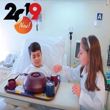الممرضة (بدون إيقاع) - عصومي ووليد 2019 screenshot 1