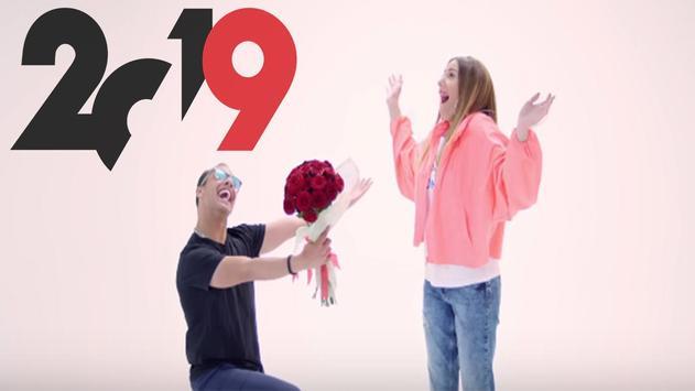 دنيا سمير - ازاي البنت تحبك 2019 بدون نت poster