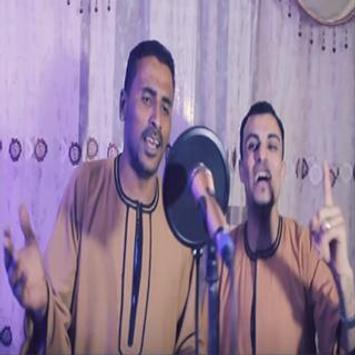 Mohamed Salah song - اغنية صلاح فخر العرب بدون نت screenshot 2
