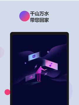 LinkCN screenshot 7