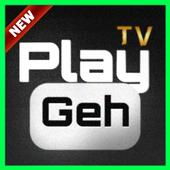 PlayTv Geh Guia - Simple Film é Serie 2021 ícone