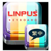 Traditional Chinese Keyboard ikona
