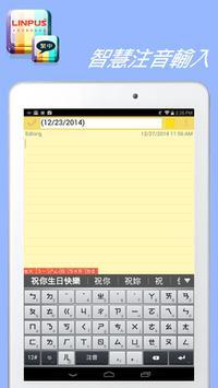 Traditional Chinese Keyboard plakat