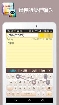 Traditional Chinese Keyboard screenshot 6