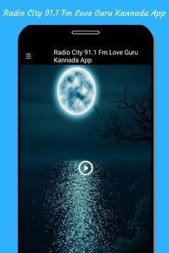 Radio City 91.1 Fm Love Guru Kannada App poster