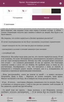 Litnet - Электронные книги captura de pantalla 13