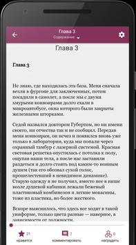 Litnet - Электронные книги captura de pantalla 4