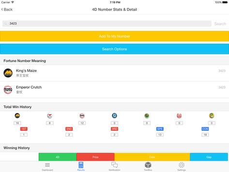 4D King Live 4D Results screenshot 20