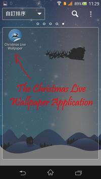 2014 Christmas Live Wallpaper screenshot 1