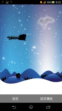 2014 Christmas Live Wallpaper screenshot 3