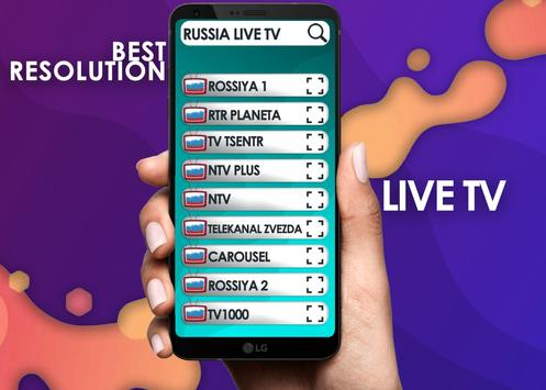 Russian Tv live  - Russia Television Channels screenshot 1