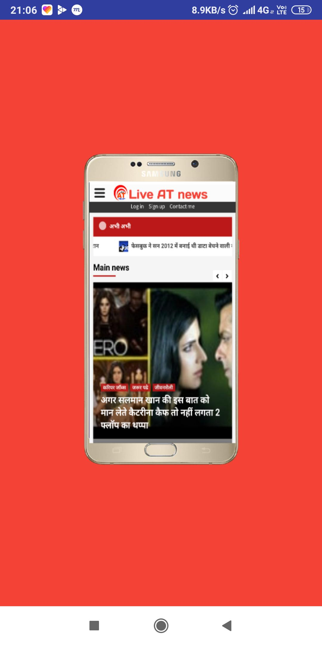 Live AT news, Hindi news, All India best news App for Android - APK