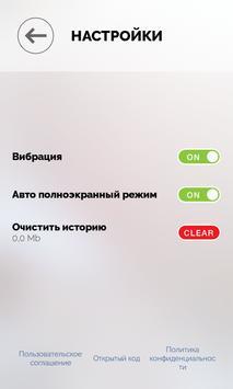 Живой Портрет screenshot 3