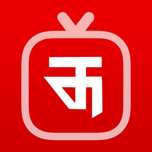 Thoptv - live cricket tv - Guide for Thoptv for Android - APK Download
