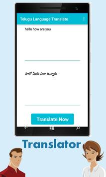 Telugu to English Translation app for Android - APK Download