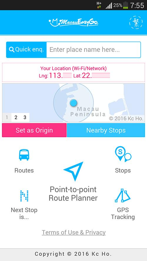 Macau Bus Guide & Offline Map for Android - APK Download on print maps, advertising maps, service maps, facebook maps, online interactive maps,
