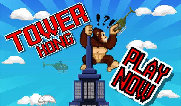 Tower Kong screenshot 14