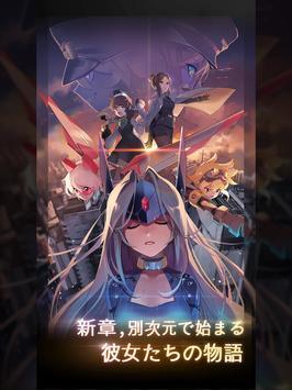 ライドゼロ (RIDE ZERO) スクリーンショット 12