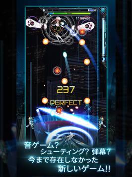 ライドゼロ (RIDE ZERO) スクリーンショット 8